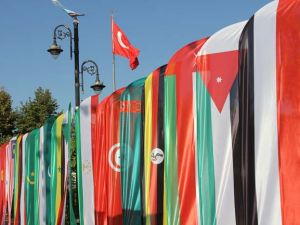 İslam Ülkeleri Sanatlarıyla Burada