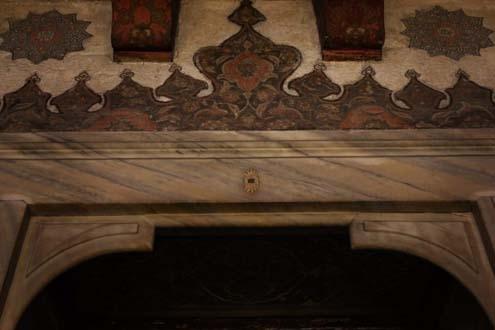 Cennetin Dört Parçasını Taşıyan Camii 1