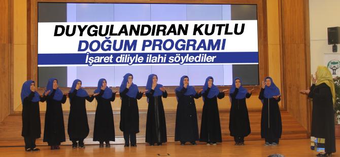 Kur'an Kursu Öğrencileriden 'İşaret Diliyle İlahi'