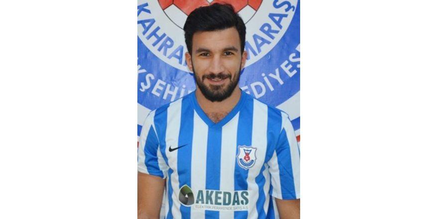 İsmail Türkaslan, Elaziz Belediyespor'da