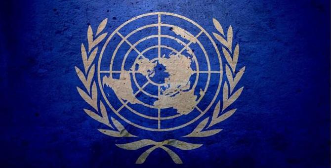 BM Nedir? Nasıl Bir Kuruluştur? Üyeleri Kimlerdir?