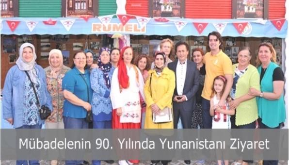 Tuzla Belediyesi´nden Müdadelinin 90. Yılında Mübadele Torunlarına Yunanistan Gezisi