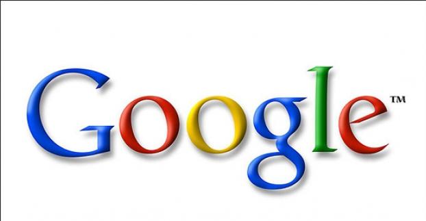 Google'den ramazana özel platform