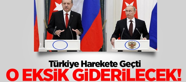 Artık Türkiye'nin De Bir Arması Olacak