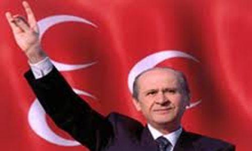 MHP Türkiye Geneli Milletvekili Aday Listesi