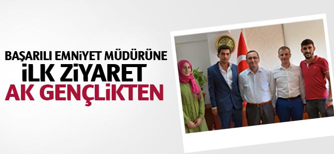 Fahri Görer'e İlk Ziyaret AK Parti Pendik Gençlik Kollarından